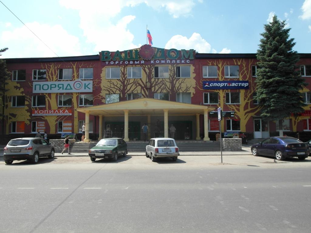 sayt-seksshop-volgograd-ul-eletskaya